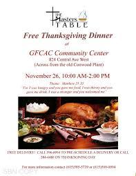 the masters table free community thanksgiving dinner nov 26