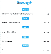evergreen sample question papers for 100 success in hindi coursea