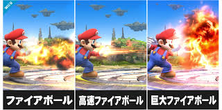 Entry2 by Super Smash Bros For Nintendo 3ds Wii U Character Creation