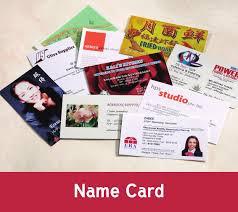 cards name jcmanagement co