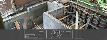 zielinski construction basement development services