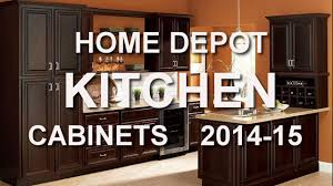 Home Depot Kitchens Cabinets Home Depot Kitchen Cabinet Catalogs 2014 15 Youtube