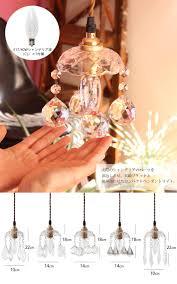 Multiple Lamp Shade Chandelier by Interior Flaner Shop Rakuten Global Market Mercros Ant