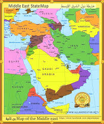 Middle East Map Middle East World Flag Country Map World Maps