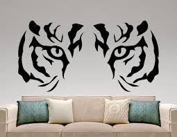 tiger wall sticker animal vinyl decal predator stickers zoom