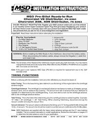 msd 8360 chevy v8 w internal module distributor installation user