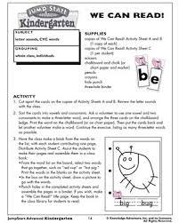 reading activity worksheets worksheets