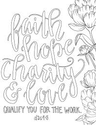 just what i squeeze in faith hope charity u0026 love coloring