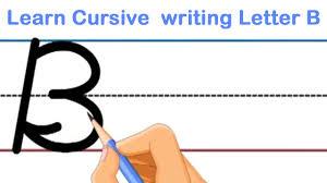 learn cursive writing letter b youtube