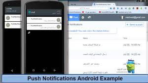push notifications android push notifications android exle