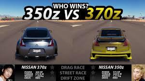 nissan 350z and 370z forza horizon 3 370z vs 350z best car battle drift drag and