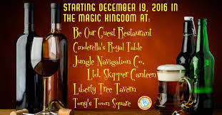 table service magic kingdom beer and wine coming to more of the magic kingdom next week