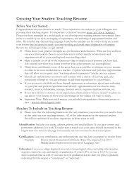 Student Teacher Resume Samples by Resume Example Degree In Progress