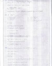 solucionario metodos numericos para ingenieros steven chapra sexta