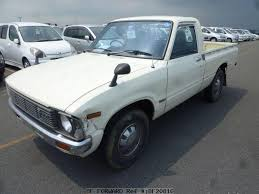 1978 toyota truck used 1978 toyota hilux truck h rn30 for sale bf20816 be forward