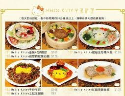 hello cuisine restaurant hello dim sum hong kong แห งแรกในโลก ต มซำฮ ล