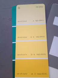 professional paint color card universal decorating paint color