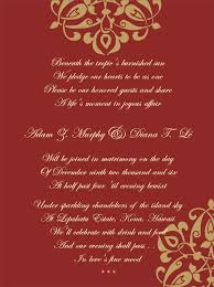 indian wedding invitation wordings wedding invitation cards in malayalam wordings yaseen for