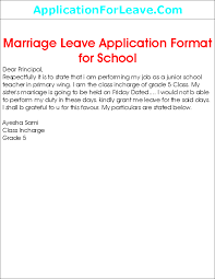 sample resume for marriage marriage leave application format for school png marriage leave by school teacher