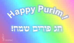 purim cards purim ecards hillel