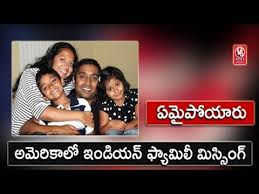 indian family missing during road trip in california usa v6 news