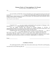 eviction forms free general ledger template
