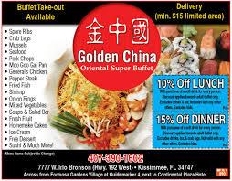 golden china golden china buffet restaurants more