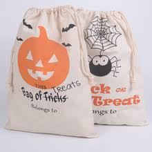 Personalized Cotton Candy Bags Compare Prices On Personalized Drawstring Bags Online Shopping