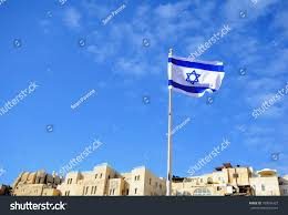 Israels Flag Israeli Flag Jerusalem Israel Stock Photo 109094327 Shutterstock