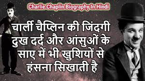 charlie chaplin biography history channel charlie chaplin inspirational story in hindi biography in hindi