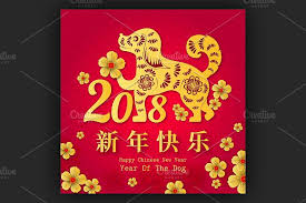 lunar new year cards printable new year cards 2018 free happy new