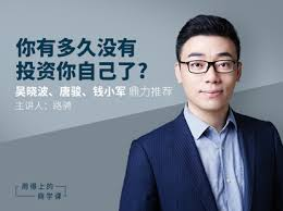 m騁ro bureau 3个月销量10w 用得上的商学课 成为知识付费的一匹黑马 初创公司