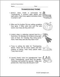 thanksgiving addition primary word problems abcteach