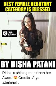 Meme Categories - best female debutant category isblessed official troll saks by disha