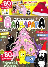 cuisine barbapapa cuisine barbapapa 100 images cupcakes search i cupcakes 73