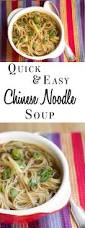 Chinese Kitchen Rock Island Best 25 Chinese Soup Recipes Ideas On Pinterest Asian Soup Egg