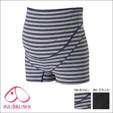 maternity belt shirohato rakuten global market inujirushi maternity belt