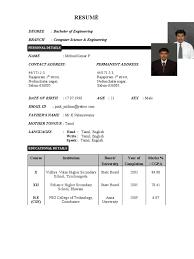 resume model for freshers engineers wipro resume 1