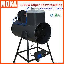 snow machine 2017 1300w snow machine snowstorm machine artificial snow maker