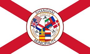 Flags Of Europe Quiz Shanghai International Settlement Wikipedia