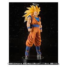 dragon ball figuarts son goku super saiyan 3 big