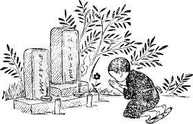 graveyard clipart grave clipart