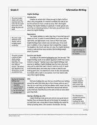 lucy calkins writing paper eastech design for informational writing i then took all the words from the text and put them into an a3 pages document in separate text boxes i found some creative commons images of bulldogs and