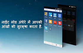 uc browser mini hindi 9 3 0 apk download android communication apps