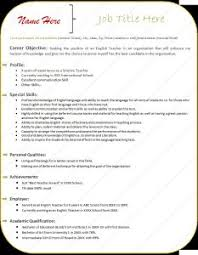 Teacher Resume Template Word Resume Templates Australian Government Jobs Academic Writing