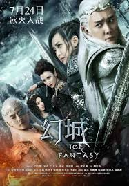 film fantasy mandarin terbaik ice fantasy archives juraganfilm dvd
