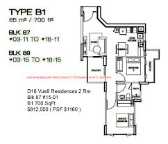 Singapore Floor Plan Living In Singapore Vue 8 Residence Sales By Developer