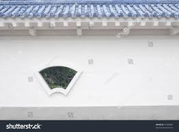 Chinese Wall Fan by Chinese Style Courtyard Wall Fanshaped Form Stock Photo 51859882
