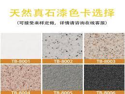 china guangdong paint paintmanufacturer toppaint tuba paint