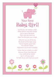 baby girl poems e703a293b6db272add378daf960c2a87 png